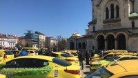 Таксиметрови шофьори излязоха на протест в центъра на София
