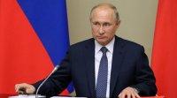 Путин обяви за неработни дните до края на месеца