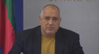 Премиерът Борисов призова за мобилизация през следващите три седмици
