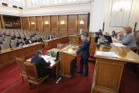 снимка 1 Комисията по бюджет и финанси прие на второ четене актуализацията на бюджета