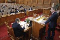 снимка 3 Комисията по бюджет и финанси прие на второ четене актуализацията на бюджета