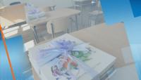 Как ще се кандидатства за първи клас в София?