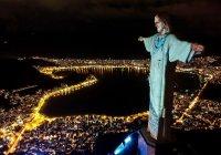 "В Рио де Жанейро Исус Христос ""облече"" лекарска престилка"