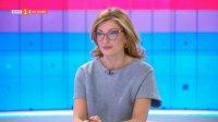 """Захариева: Парите за """"такса"""" коронавирус ще бъдат върнати на гражданите"""