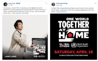 """Звездите подкрепят медиците от първа линия с """"Един Свят: Заедно Вкъщи"""""""