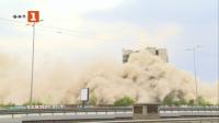 """Вижте внушителни кадри, заснети с дрон от взривяването на ИПК """"Родина"""" (ВИДЕО)"""