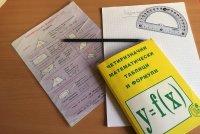 Дните на матурите – учебни за останалите ученици, макар и онлайн
