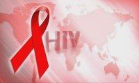 Международен ден за съпричастност със засегнатите от ХИВ