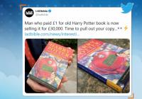 """Продадоха на търг книга за """"Хари Потър"""" за 33 000 британски лири"""