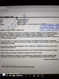 снимка 1 11 членове на ВСС поискаха оставката на Лозан Панов