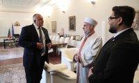 Байрамският намаз да се проведе на открито, договориха Борисов и главният мюфтия