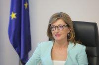 Министър Захариева: С по-интензивно сътрудничество на Балканите и в ЕС можем да излезем от кризата по-силни