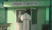 Затвориха Спешното отделение в Ямбол заради заразена с COVID-19 медицинска сестра