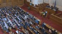 Народното събрание избира новия омбудсман