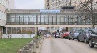 Никой от заразените с ку-треска в Габровско не е настанен в болница