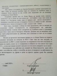 снимка 3 11 членове на ВСС поискаха оставката на Лозан Панов