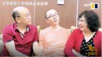 Китайско семейство откри отвлечения си преди 32 години син