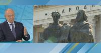 Проф. Топалов за изложбата в Руския културен център: Гавра с българския принос в славянските култури