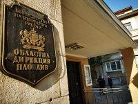 Марихуана и незаконно оръжие иззеха при съвместна акция полицаи от Труд и Раковски