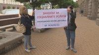 Родители се обявиха срещу промени в Закона за социалните услуги