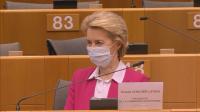 ЕК предлага бюджет на ЕС от 1,85 трилиона евро до 2027
