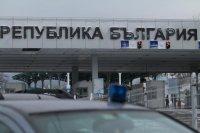 """Арестуваха двама полицаи от """"Калотина"""" в момент на взимане на подкуп"""