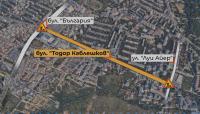 """Започва ремонтът на столичния бул. """"Тодор Каблешков"""""""